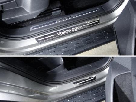 Volkswagen Tiguan 2017- Накладки на пороги внешние (лист зеркальный надпись Volkswagen) 4шт